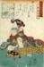 Untitled (female figure) from the series, How Young Girls Should Behave; Kuniyoshi, Ichiyusai; Edo period; HU 76.07.33