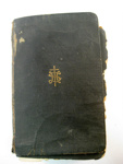 Book; The Board of Publication of the United Lutheran Church of America; 1919; 2013.1.130