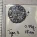 Silver Denier, King Bohemond III, 1162-1201 BCE; 1162-1201 BCE; 39371010289031-8