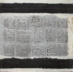 Composizione Plastica II; Lavonen, Ahti; 1965; DAM1047