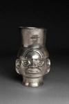 Pikari / Bägare / Goblet; AD  700 - 1375; DAM7711