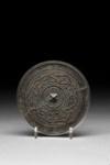 Peili / Spegel / Mirror; 206 BC-220 AD; DAM6113