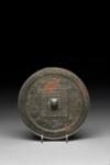 Pyöreä peili / Rund spegel / Circular mirror; 206 BC-220 AD; DAM6118