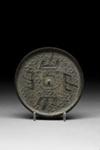 Peili / Spegel / Mirror; 1046-256 BC; DAM6072