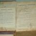 The Christian Observer Vol.1; Whittington, C, Pratt, Josiah and Macaulay, Josiah; 1802; WHM8/47