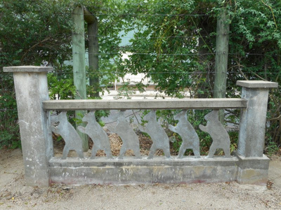 "One of two Decorative gate panels - ""Kangaroo"" - Right side ; Antonio Perez; 1960; 2014.04.012"