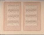 The Nineteenth Psalm of Israel's Great Poet David; John Henry NASH, 1871-1947; 1930; 1934_82