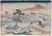 Untitled; Katsushika HOKUSAI, 1753-1806; n.d.; 1934_66