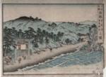 Untitled; Katsushika HOKUSAI, 1760-1849; n.d.; 1934_84