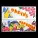 Darvo's Rambutan; 17.6053