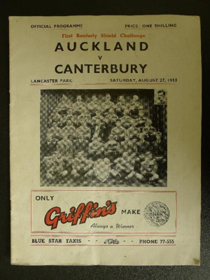 Programme - 27 August 1955