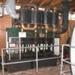 Herreshoff Triple Expansion Steam Engine, 1904; Herreshoff Manufacturing Company, Nathanael Greene Herreshoff; 1904