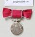British Empire medal; Royal Mint; 1980; CR2019.029.1