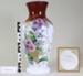 Vase; Unknown maker; c. 1908; CR2017.018.3