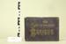 Card game - Bezique; C Goodall & Son; CR1983.177