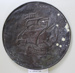 Copper wall plaque; Unknown maker; Unknown; CR1977.328