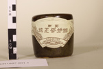 Chinese preserved vegetable jar; Unknown maker; c. 1970?; CR1987.001.3