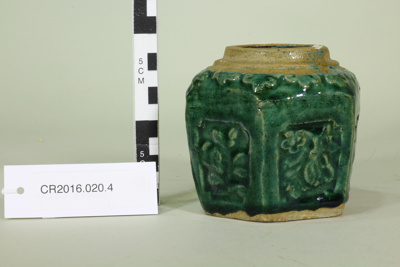 Chinese vegetable pickle jar; Unknown maker; Unknown; CR2016.020.4