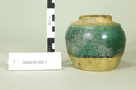 Chinese vegetable pickle jar; Unknown maker; Unknown; CR2016.020.1