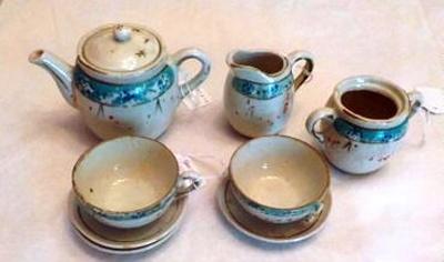 Toy Teaset; c1930; SH68-1700