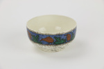 'Kiwi' bowl; Royal Doulton; circa 1925; 01230