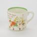 Nurseyware mug; Peggy Gibbons; 02303