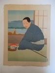 Pecheur De Sawara. Japon; Paul Jacoulet; 1936; JR00159.33