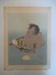 Femme Tatouee De Falalap. Ouest Carolines; Paul Jacoulet; 1935; JR00159.34