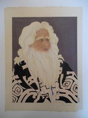 Vieil Aino Chikabumi. Hokkaido, Japon; Paul Jacoulet; 1950; JR00159.37
