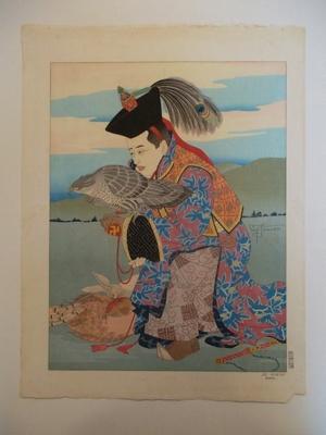 Jeu Princier. Mongol; Paul Jacoulet; 1956; JR00159.56