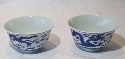 Two Qing Dynasty Bowls; JR00234