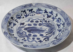 Ming Style Plate; JR00265
