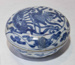 Small Ming Dynasty bowl with lid; JR00237