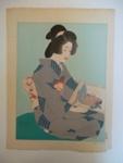 La Geisha Kiyoka. Tokyo; Paul Jacoulet; 1935; JR00159.22