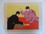 Les Joueurs. Chinois; Paul Jacoulet; 1941; JR00159.27