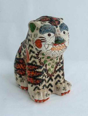 White Tiger; Unknown; JR00126.1