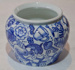 Small vase; Lee Se Yong; JR00145.3