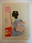 Le Mirror De Laque Rouge. Tokyo; Paul Jacoulet; 1938; JR00159.2