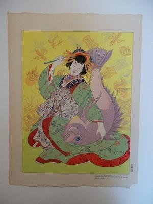 Ebisu, Dieu Du Bonheur Personnifie Par Une Courtisane Du Shimabara. Kyoto, Japon; Paul Jacoulet; 1952; JR00159.13
