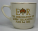 Commemorative mug; Empire England; 1953; LDMRD 0098.4