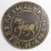 Trade token; 1667; C1419