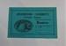 Certificate ; Watmoughs; c1920; LDMRD 0961.16.5