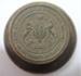 Seal matrix; LDMRD 0716