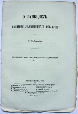 CHEBYSHEV'S POLYNOMIAL; Chebyshev