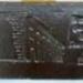 Brick; Souvenir Gardner/Parker kiln; Item 0165