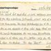 A POW postcard to Lilian Simpson from Keith Ogilvie, 29th November 1943; Ogilvie, Keith; 29/11/1943; 2017.11.5.22