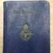 Airmen's New Testament Bible belonging to Flight Lieutenant Howard Bell, 130 Squadron; 1940; L006.1