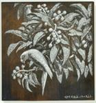 Loquats (Woodblock); Lionel Lindsay (b.1874, d.1961); 1923; 2016.119