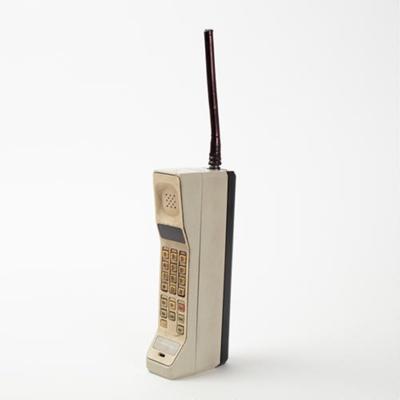 Telephone, Motorola; Motorola Inc.; 1984-1990; Unknown number