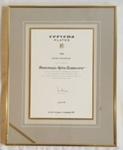 Cervena Plates Certificate; 2007.635.1